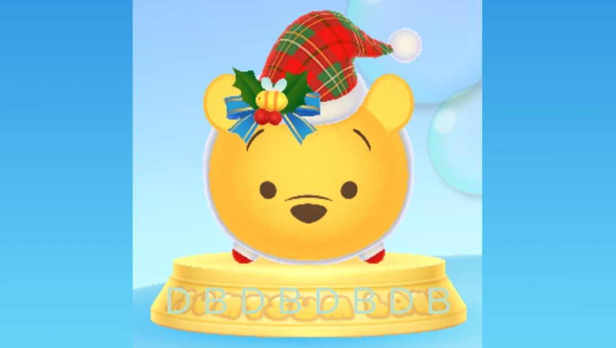 【ツムツムランド】クリスマスプー